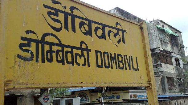 Delhi to Dombivli